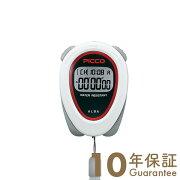 ストップウォッチ ストップウォッチ ADMD009 [正規品] メンズ&レディース 時計関連商品 時計