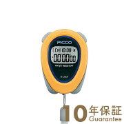 ストップウォッチ ストップウォッチ ADMD010 [正規品] メンズ&レディース 時計関連商品 時計