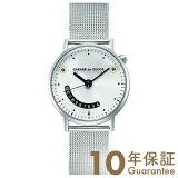 CABANEdeZUCCa [国内正規品] カバンドズッカ スマイル ニヒル AJGJ020 メンズ&レディース 腕時計 時計【ポイント10倍】