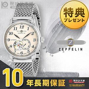 ZEPPELIN [国内正規品] ツェッペリン LZ127 Graf Zeppelin アイボリー 自動巻 7666M5 メンズ 腕時計 時計【3000円割引クーポン付】【ポイント11倍】 [10年長期保証付][送料無料][腕時計ケア用品 マルチクロス付][ギフト用ラッピング袋付][P_10]