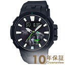 カシオ プロトレック PROTRECK ソーラー電波 PRW-7000-1AJF [正規品] メンズ 腕時計 時計【24回金利0%】(予約受付中)