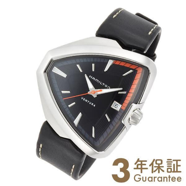 HAMILTON [海外輸入品] ハミルトン ベンチュラ  H24551731 メンズ 腕時計 時計 [3年長期保証付][送料無料][ギフト用ラッピング袋付][P_10]