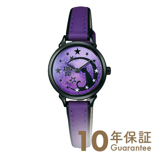 ANNASUI アナスイ  FCVK914 [正規品] レディース 腕時計 時計 [10年保証付][腕時計ケア用品 マルチクロス付][ギフト用ラッピング袋付]