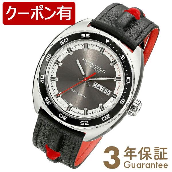 HAMILTON [海外輸入品] ハミルトン アメリカンクラシック パンユーロ H35415781 メンズ 腕時計 時計【新作】 [3年長期保証付][送料無料][ギフト用ラッピング袋付][P_10]【巧妙】