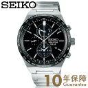 セイコーセレクション SEIKOSELECTION ソーラー 100m防水 シルバー×シルバー SBPJ021 [正規品] メンズ 腕時計 時計
