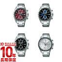 セイコーセレクション SEIKOSELECTION 100m防水 レッド×シルバー SBTR001 [正規品] メンズ 腕時計 時計