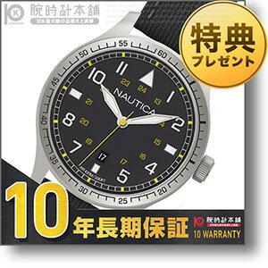 NAUTICA [国内正規品] ノーティカ BFD105 Date A10097G メンズ 腕時計 時計【2000円割引クーポン付】【ポイント11倍】【新作】 [10年長期保証付][送料無料][ギフト用ラッピング袋付][P_10]