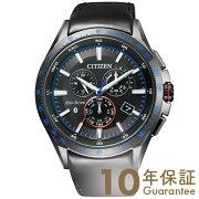 シチズン ブルートゥース Bluetooth BZ1035-09E [正規品] メンズ 腕時計 時計【24回金利0%】【あす楽】