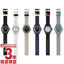 シチズン キュー&キュースマイルソーラー Q&Q 20BAR チプシチ チープシチズン ソーラー RP06-001 [正規品] メンズ&レディース 腕時計 時計