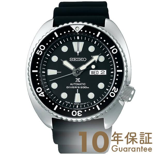 セイコー プロスペックス PROSPEX タートル メカニカル 自動巻き ステンレス SBDY015 [正規品] メンズ 腕時計 時計【24回金利0%】【あす楽】