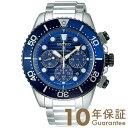 セイコー プロスペックス PROSPEX Save the Ocean Special Edition ソーラー ステンレス SBDL055 メンズ