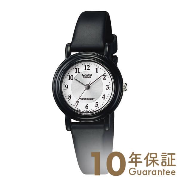 カシオ CASIO スタンダード LQ-139AMV-7B3LWJF [正規品] レディース 腕時計 時計(予約受付中)