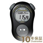 ストップウォッチ ピコ ADMF001 [正規品] メンズ&レディース 時計関連商品 時計