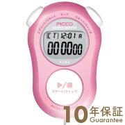 [国内正規品] ストップウォッチ ピコ ADMG005 メンズ&レディース 時計関連商品 時計