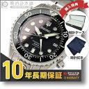 【当店限定!3年保証】セイコー 腕時計 時計 プロスペックス SBDB001 SEIKO アナログ メンズ 60気圧防水 ダイバーズウォッチ 【開店セール1212】