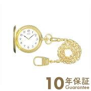 セイコー SEIKO ポケットウォッチ SAPM002 [正規品] メンズ&レディース 腕時計 時計【36回金利0%】