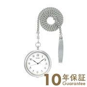セイコー SEIKO ポケットウォッチ SAPP001 [正規品] メンズ&レディース 腕時計 時計(予約受付中)