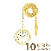 セイコー SEIKO アルバ ポケットウォッチ SAPP002 [正規品] メンズ&レディース 腕時計 時計(予約受付中)