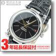 【オーブ】ヴィヴィアンウエストウッド VivienneWestwood VV006BKBK レディース 時計 腕時計【きょうつく】