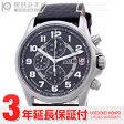 【フィールドスポーツ T25表記】ルミノックス LUMINOX 1861 メンズ 時計 腕時計