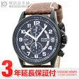 【フィールドスポーツ T25表記】ルミノックス LUMINOX 1867 メンズ 時計 腕時計【あす楽】