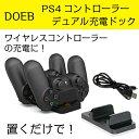 プレイステーション4 PlayStation4 PS4 プレ...