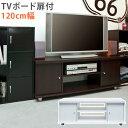 【今すぐ使える割引クーポン発行中】西濃運輸テレビボード TV...