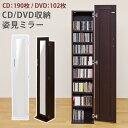 【今すぐ使える割引クーポン発行中】西濃運輸収納 CD・DVD...