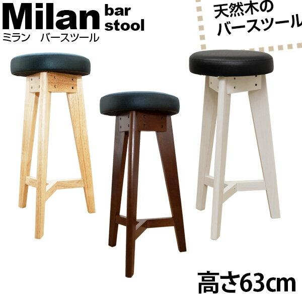 select f Rakuten Global Market Stool wood stool stools  : mw s63 0new from global.rakuten.com size 600 x 600 jpeg 74kB