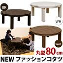 スマホエントリー ポイント クーポン テーブル ファッション