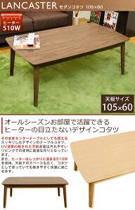 LANCASTER�������105×60SCL-105