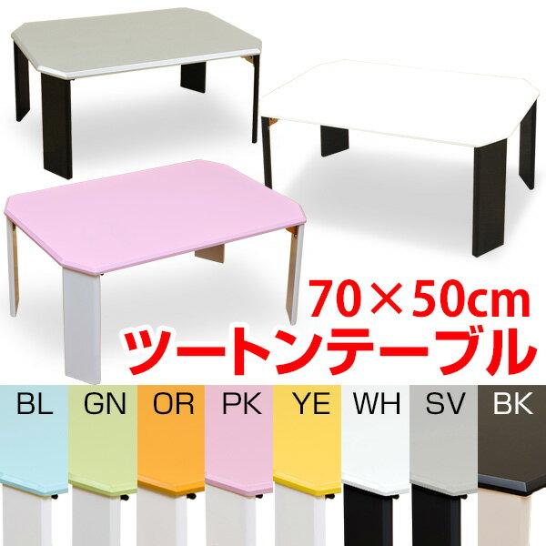 【今すぐ使える割引クーポン発行中】ローテーブル 折りたたみテーブル 小さい折りたたみ テー…...:select-f:10000384