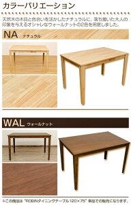 テーブルは簡単な組み立て式です