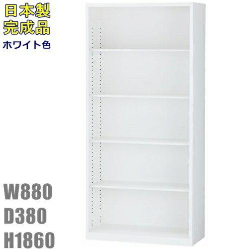 【送料無料】オープン書庫(ALZ‐K36・S61175)オフィス収納/オフィス家具/事務用品ホワイト色/スチール書庫/書棚日本製/完成品/国産良品