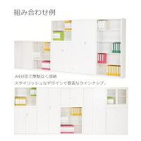 両開き書庫(ALZ‐H36・S61177)オフィス収納/オフィス家具/事務用品ホワイト色