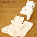 [ネコポスOK] PRISTINE BABY (プリスティンベビー) パイルソックス【出産祝い パイル地 くつした】