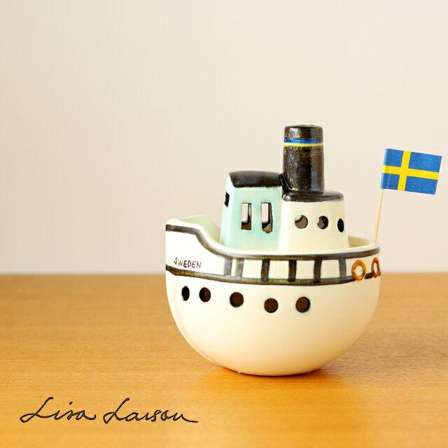 Lisa Larson(リサ・ラーソン) オブジェ GUSTAVBERG Boat(グスタフスベリ ボート)