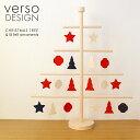 RoomClip商品情報 - Verso Design(ベルソデザイン) クリスマスツリー&オーナメント【キャンドルホルダー ナチュラル 北欧雑貨】