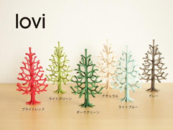 [ネコポスOK] lovi(ロヴィ) 白樺のミニクリスマスツリー