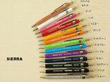 [メール便配送OK] SIERRA <シエラ> 木軸ボールペン Sサイズ