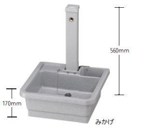 タキロン どこでも流し 450G型 みかげ W450×D445×H560mm [ 水道 水…...:select-tool:10003937