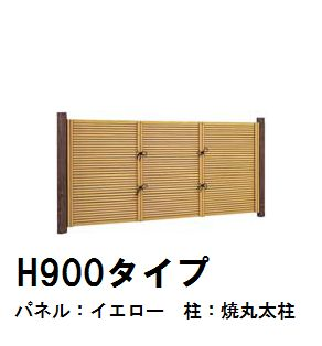 みす图纸眼罩H900W1920×H900mm[单位竹人黄色哪些按处理施工围墙施工未图片