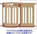 日本育児 ワイドパネルM スマートゲイト2併用で最大139cm [ ペット 伸縮 犬 階段上 サークル ケージ 柵 ベビーフェンス 開閉 とおせん..