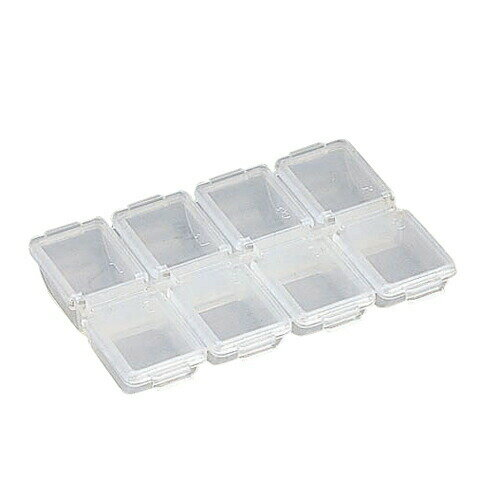 メイホウミニケースFB-8[サプリメントケースプラスチック収納ツールボックス工具箱薬入れ薬ケース小物