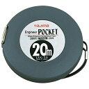 タジマ エンジニアポケット20M EPK-20BL テープ長:20m [ 巻尺 巻き尺 メジャー スケール 距離測定器 測定器 diy 作業工具 大工道具 ]