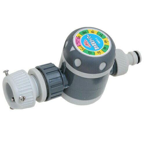 セフティ3散水簡易タイマーSST-1[スプリンクラータイマー芝生散水ノズル散水機散水タイマー散水栓水