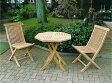 チーク 折り畳みテーブルとチェアの3点セット [ ガーデンファニチャー ガーデンチェア ガーデンテーブル 木製 折りたたみ 折り畳み 家具 椅子 イス テラス 庭 バルコニー diy 通販 ]