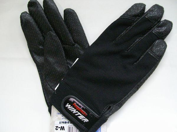 防寒用作業手袋 W-2 fs2gm [ 手袋 ...