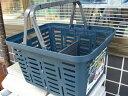 リングスター スーパーバスケット SB-465 465×385×280mm [ 工具箱 ツールボックス ケース プラスチック かご バスケット 収納 屋外 ク..