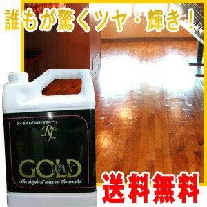 RJ ゴールドワックス 5L 【あす楽対応】【HLS_DU】[ 滑り止め 床 ツヤ出し 掃…...:select-tool:10006038